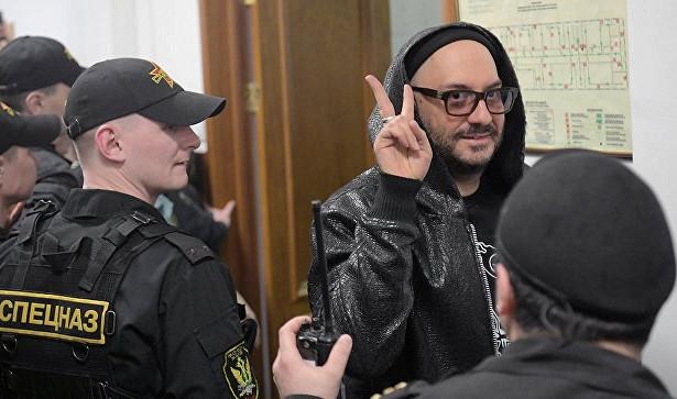 Вопрос обограничении сроков ознакомления Серебренникова сматериалами дела рассмотрят 17июля