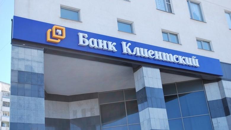 СМИ проинформировали обаресте прежнего зампреда банка «Клиентский» вРиге