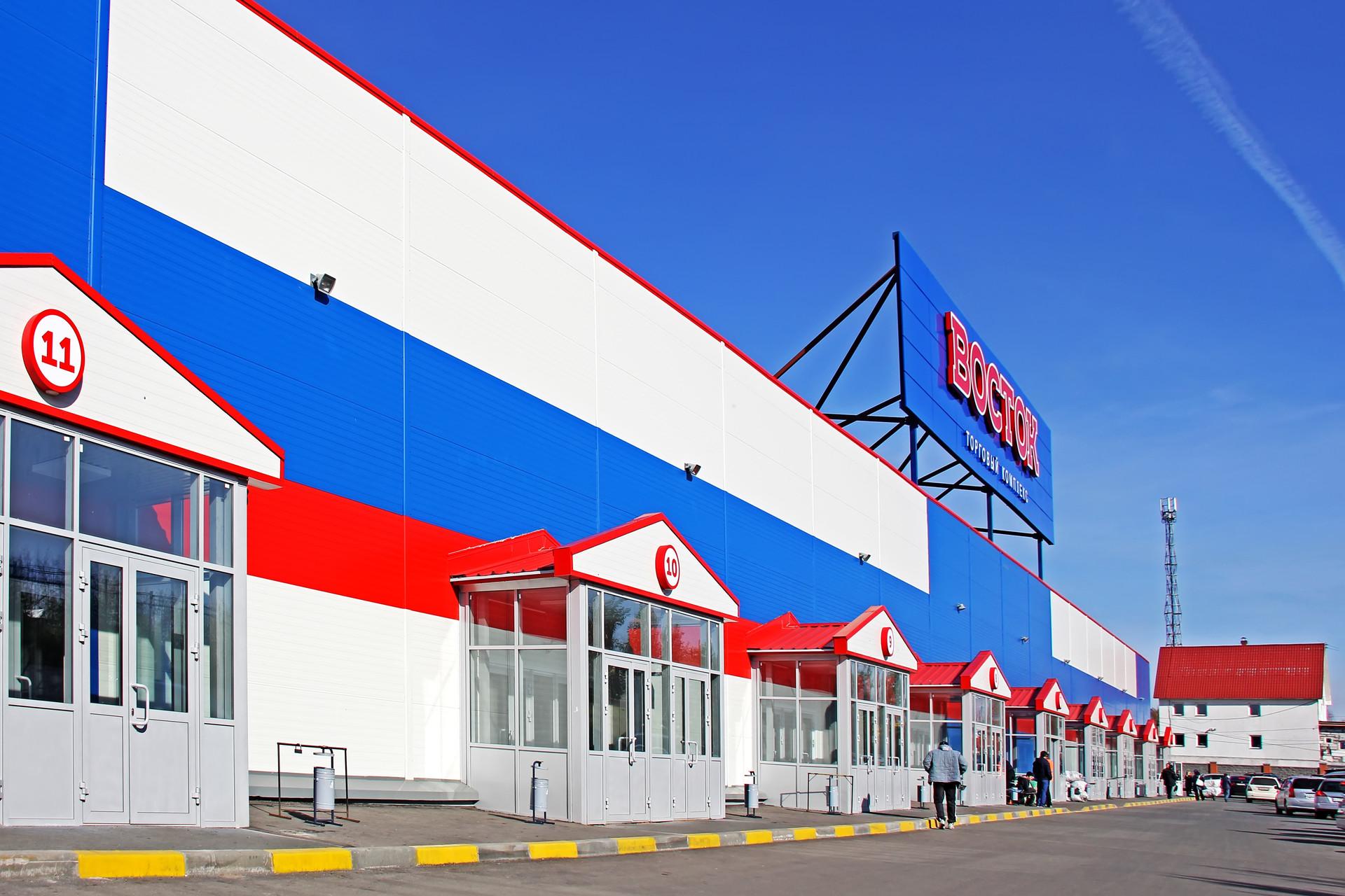 упора включает торговый центр восток фото новосибирск работы