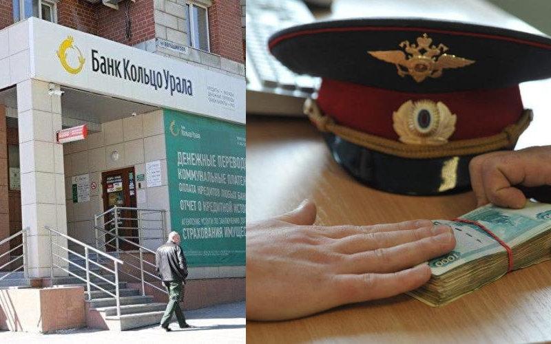 Бывший заместитель председателя банка «Кольцо Урала» Олег Коноплев задержан