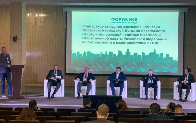 Активисты проекта «Безопасная столица» подвели итоги пятилетнего этапа реализации проекта на площадке «Интерполитех 2020»