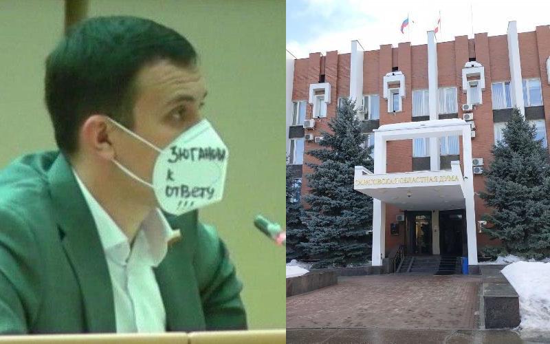В Саратовской облдуме депутаты от «Единой России» пришли на заседание в масках с лозунгами