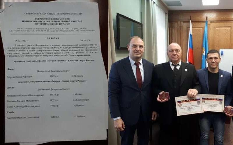 В Ульяновске чиновники порадовали самбистов «фейковыми званиями»