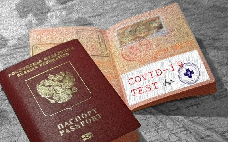 60% россиян выступили против введения ковидных паспортов