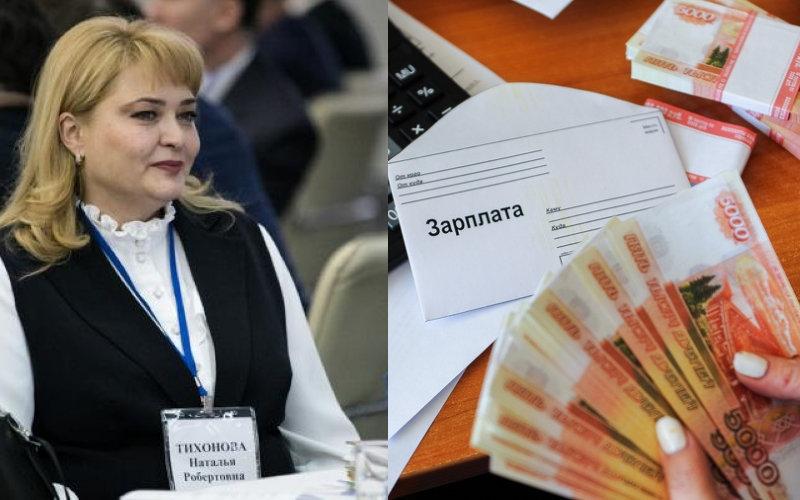 Мэр Асбеста Наталья Тихонова собирается поднять себе зарплату «за особые условия работы»