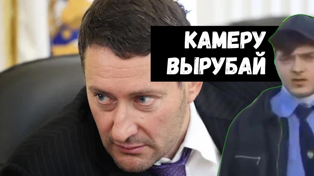 Против жителя Нижнего Новгорода возбуждено уголовное дело за видеосъемку полёта вице-губернатора на вертолете