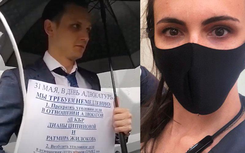 В Москве задержаны участники пикета у здания Следственного комитета