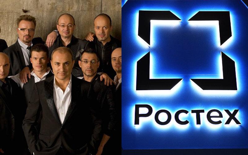 «Хор Турецкого» получил ещё 5 миллионов рублей спонсорской помощи от «Ростеха»