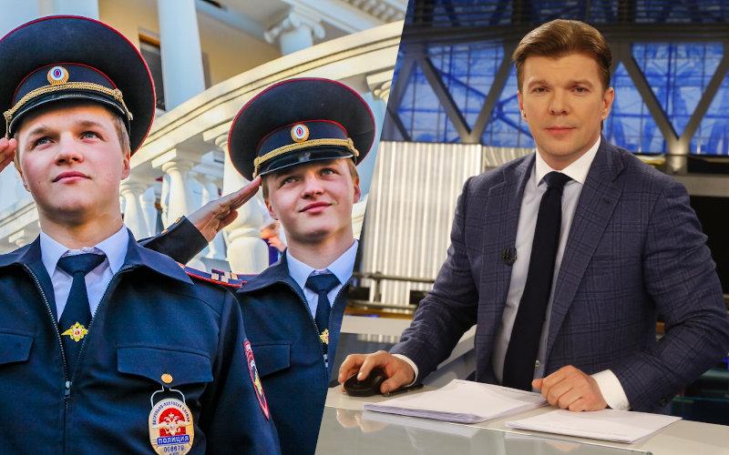 Ведущий Кирилл Клейменов назвал полицейских США «терпилами»