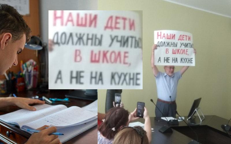 Министр образования Виталий Гутман в Астрахани возглавил протест