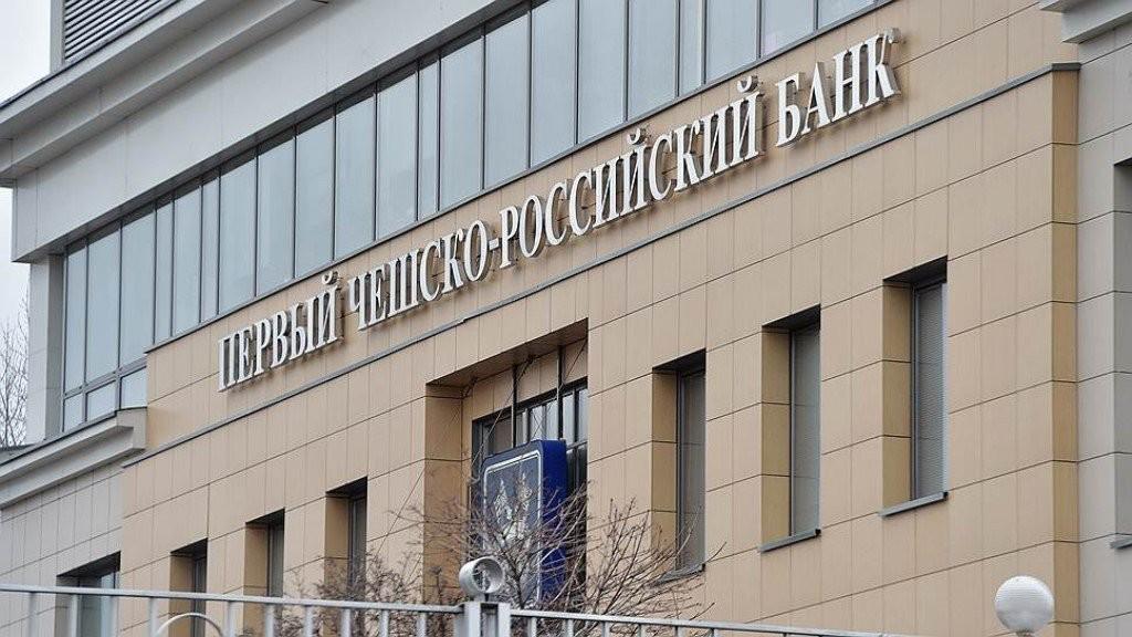Асв первый чешско российский банк forex-express.org